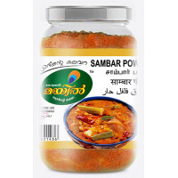 Sambar powder 200gm(Mayil)(Bottle)