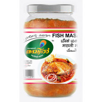 FISH MASALA 200gm( Mayil) Bottle