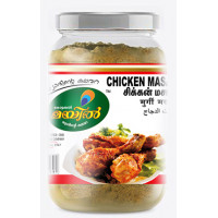 CHICKEN MASALA 200G (Mayil)(Bottle)
